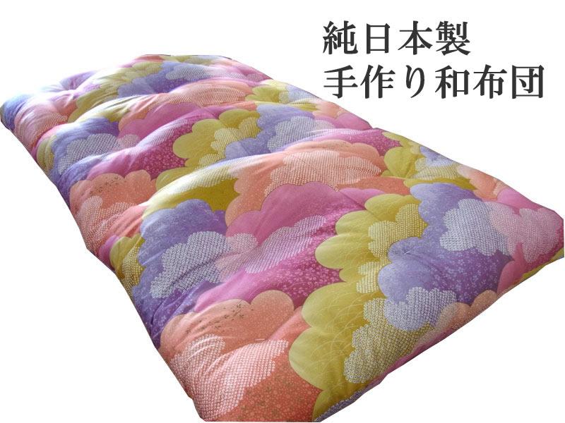 送料無料!【純日本製】職人が作る伝統の手作り和敷き布団一枚一枚丁寧に作り上げる和布団100×210cmシングルサイズ