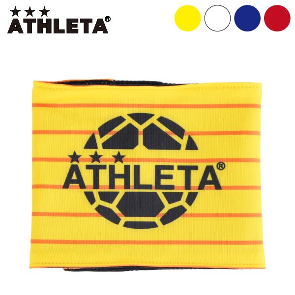 ATHLETAサッカー フットサル キャプテンマーク アスレタ アスレタ キャプテンマーク 05193