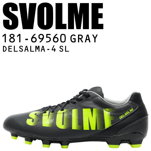 スボルメ スパイク サッカーシューズ DELSALMA-4 SL 181-69560-GR【サッカー】