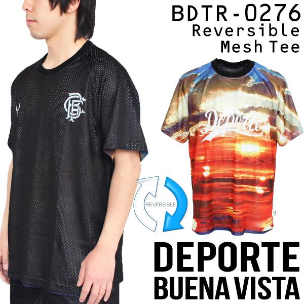 ブエナビスタ デポルテ プラクティスシャツ REVERSIBLE MESH TEE BDTR-0276【フットサル サッカー】
