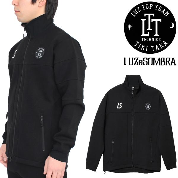 ルースイソンブラ トレーニング LTT TECHNICAL CLOTH FULLZIP TR ジャージトップ T1811122【フットサル サッカー】