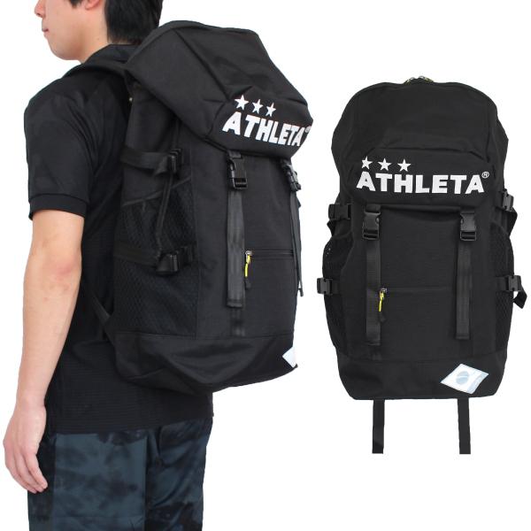 ATHLETAサッカー フットサル バックパック 安売り 実物 アスレタ リュック 05252