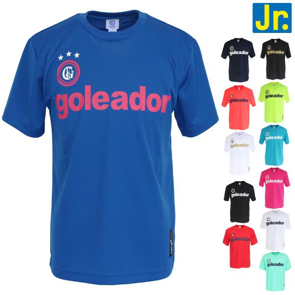ゴレアドール ジュニア プラTシャツ G-440-1