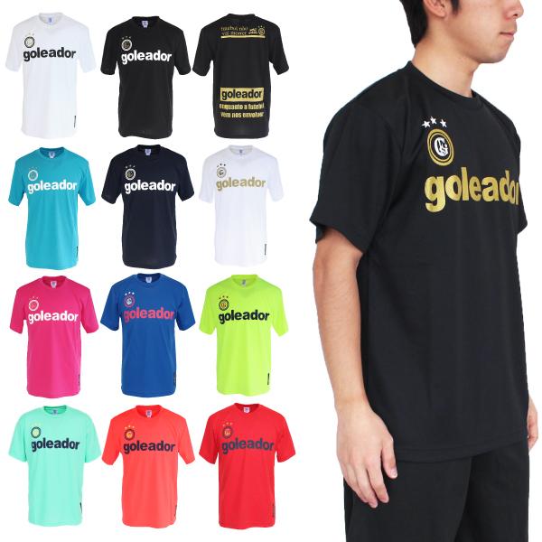 ゴレアドール プラクティスシャツ プラTシャツ G-440