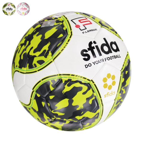 3300円以上送料無料 SFIDA スフィーダ Fリーグ公式球 ギフト プレゼント ご褒美 予約販売 フットサルボール JFA検定球 4号球 BSF-IN21
