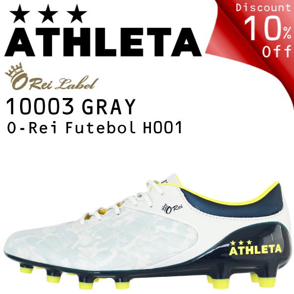 ★10%OFF★アスレタ サッカー スパイク O-Rei Futebol H001 10003-GR【サッカー】