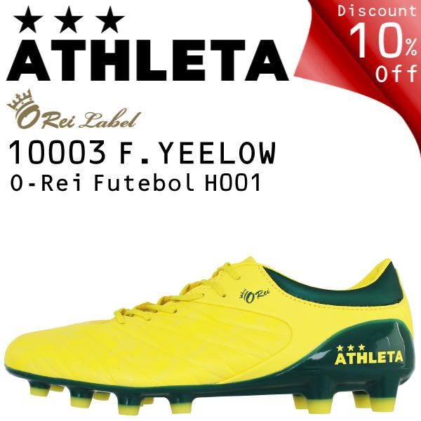 ★10%OFF★アスレタ サッカー スパイク O-Rei Futebol H001 10003-FY【サッカー】