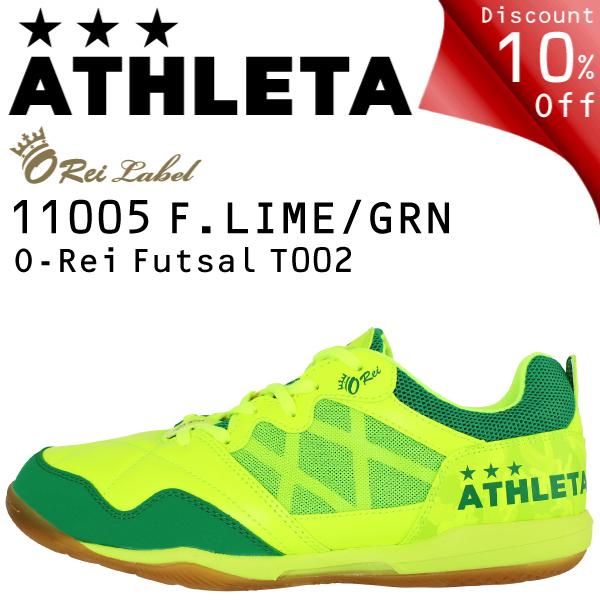 ★10%OFF★アスレタ フットサルシューズ O-Rei Futsal T002 11005-FL【フットサル サッカー】