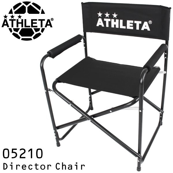 アスレタ 椅子 ディレクターチェアー 05210【フットサル サッカー】