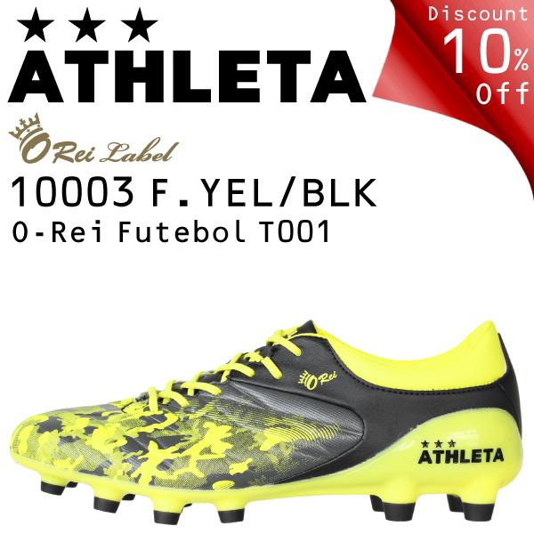 ★10%OFF★アスレタ サッカー スパイク O-Rei Futebol H001 10003-FYBL【サッカー】