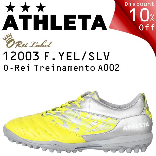 ★10%OFF★アスレタ サッカー トレーニングシューズ O-Rei Treinamento A002 12003-FYSI【フットサル/サッカー】