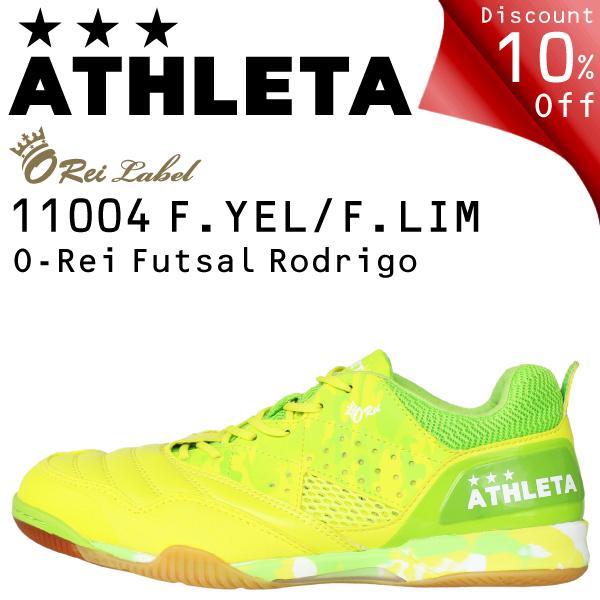 ★10%OFF★アスレタ フットサルシューズ O-Rei Futsal Rodrigo 11004-FYFL【フットサル サッカー】