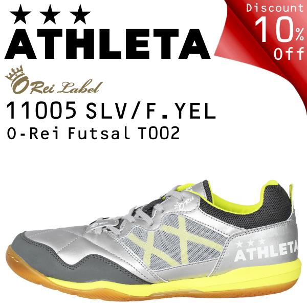★10%OFF★アスレタ フットサルシューズ O-Rei Futsal T002 11005-SIFY【フットサル サッカー】