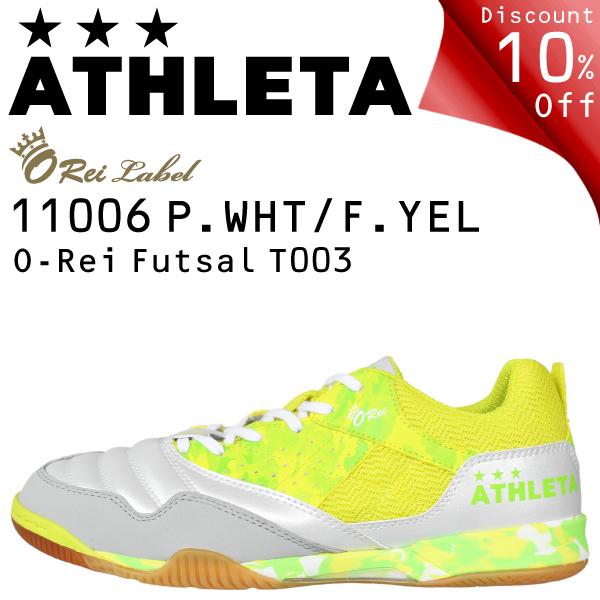 お買い得モデル ★10%OFF★アスレタ フットサルシューズ O-Rei T003 Futsal T003 11006-PWFY O-Rei【フットサル サッカー Futsal】, 楽市きもの館:bffdd2f1 --- trattoriarestaurant.ie