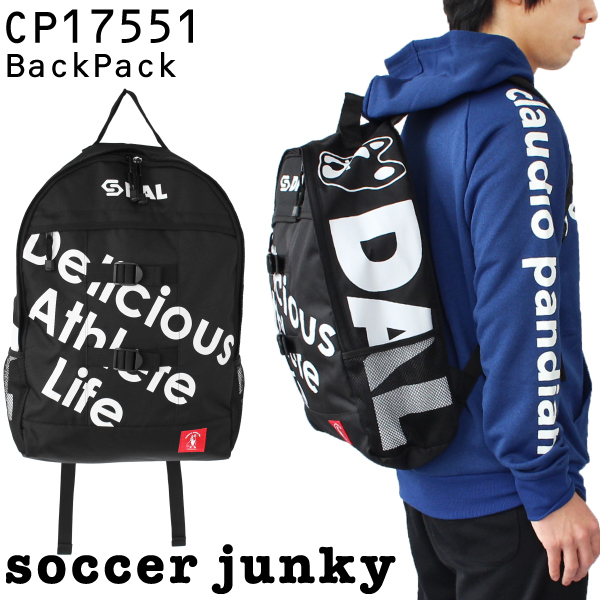 サッカージャンキー リュック バックンパックン CP17551