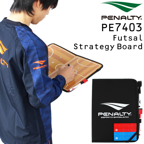 PENALTYサッカー フットサル 使い勝手の良い 作戦盤 ペナルティ A3型フットサル作戦盤 日本未発売 PE7403 作戦ボード