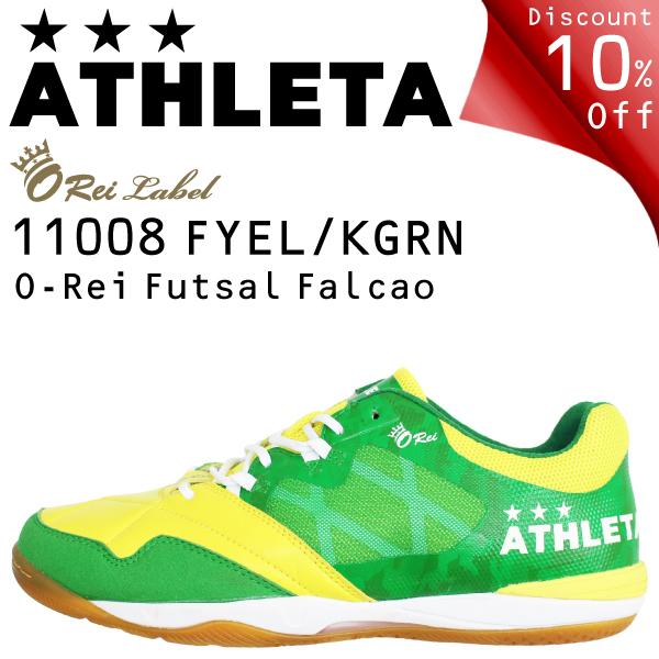 ★10%OFF★アスレタ フットサルシューズ O-Rei Futsal Falcao 11008-FYKG【フットサル サッカー】