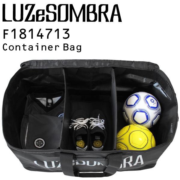 ルースイソンブラ バッグ LS CONTAINER BAG F1814713 【フットサル サッカー】