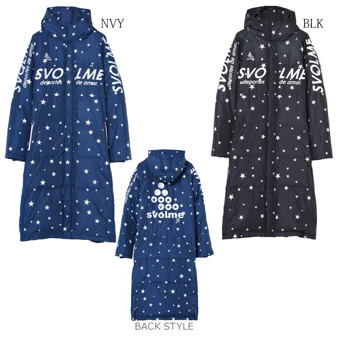 【送料・代引き手数料無料】SVOLME/スボルメ ダウンベンチコート 183-83104