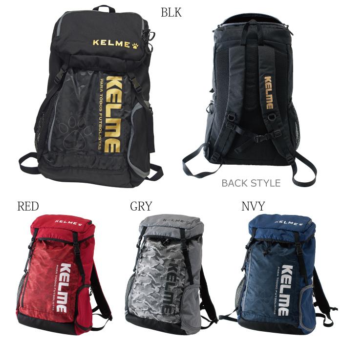 【送料無料】KELME/ケルメ リュック バックパック flap-backpack(+shoes compartment) kb610
