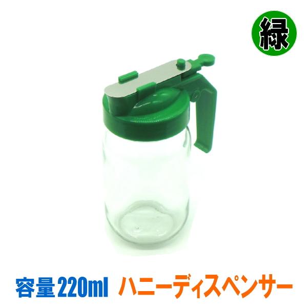 スプーン不要 忙しい朝でも 楽に蜂蜜が出せる 切れの良い日本製はちみつ入れ コンデンスミルク ガムシロップ オリーブオイルなどの容器としても使えます ハニーディスペンサー 容量 220ml 緑色 ミドリ みどり はちみつ入れ 蜂蜜入れ 垂れない はちみつ容器 プラスチック 新作からSALEアイテム等お得な商品 満載 楽に出せる ハニーポット びん 在庫一掃 使いやすい 蜂蜜容器 蓋 日本製 ガラス ハチミツ入れ