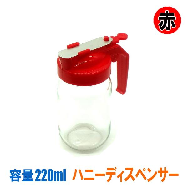 スプーン不要 忙しい朝でも 有名な 楽に蜂蜜が出せる 切れの良い日本製はちみつ入れ コンデンスミルク ガムシロップ オリーブオイルなどの容器としても使えます ハニーディスペンサー 容量 220ml 赤色 アカ あか はちみつ入れ 蓋 ガラス スーパーSALE セール期間限定 プラスチック ハニーポット 蜂蜜容器 びん 垂れない 日本製 ハチミツ入れ 使いやすい 楽に出せる 蜂蜜入れ はちみつ容器