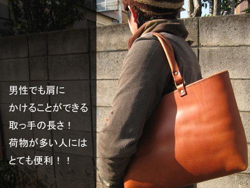 革 バッグ レディース バッグ メンズ 【送料無料】仕事にも、普段使いにも使える万能型トートバッグ/革 鞄/革 バッグ