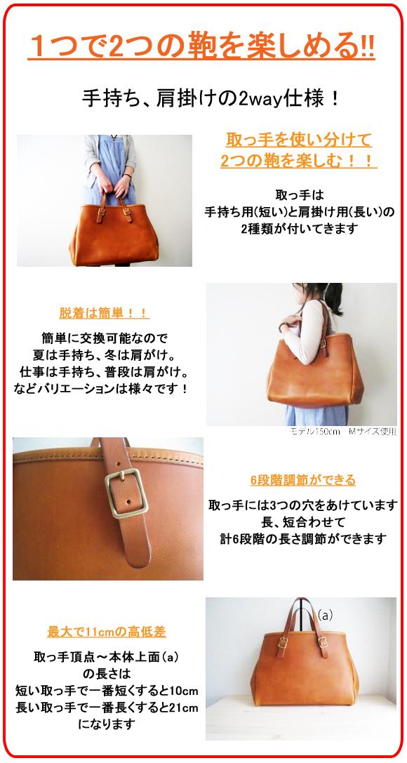 88e51217ab 革 バッグ メンズ【送料無料】男女兼用のデザイン!仕事も、プライベートも使えるトートバッグ/革鞄 バッグ レディース-トートバッグ