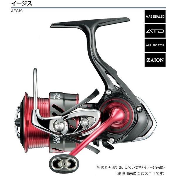 ダイワ 17イージス 2505F-H