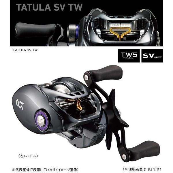 最安値に挑戦! ダイワ ダイワ タトゥーラ SV TW 8.1L TW 8.1L, インテリア通販Reliable:da90a653 --- projetoreservado.com