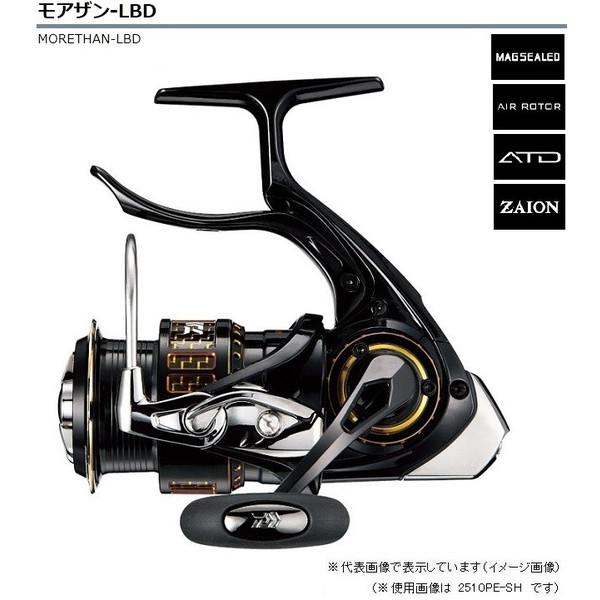 ダイワ 17モアザン2510PE-LBD