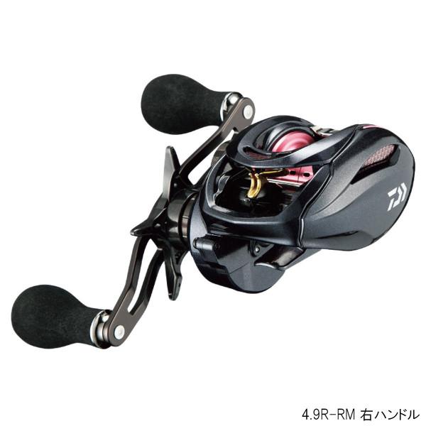 ダイワ コウガTW 4.9R-RM