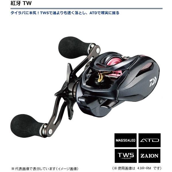 ダイワ コウガTW 7.3R