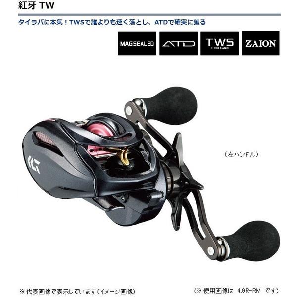 ダイワ コウガTW 7.3L