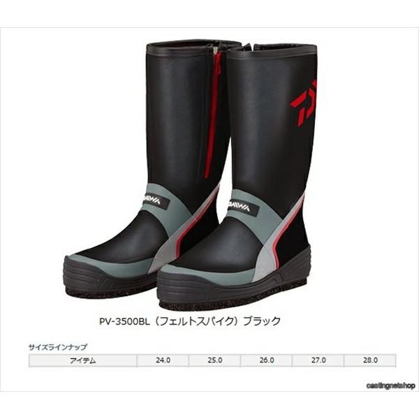 ダイワ PV-3500BL ブラック 25.0