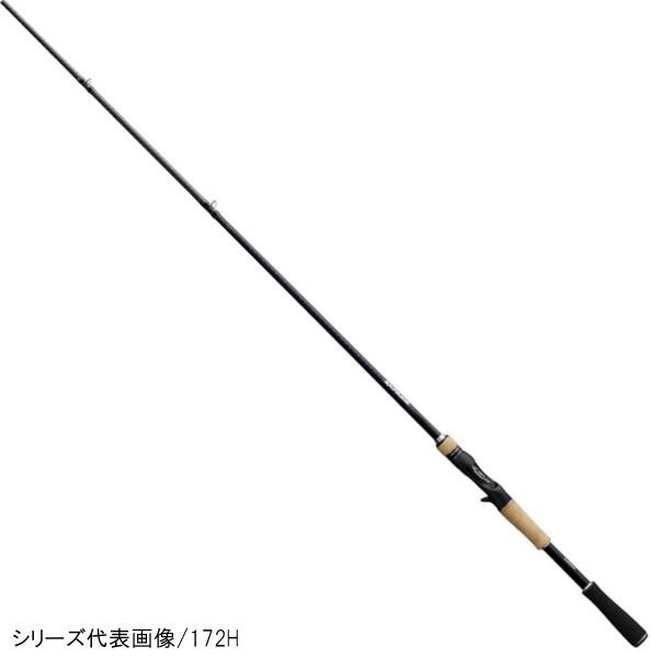 シマノ 17EXPRIDE 166M2