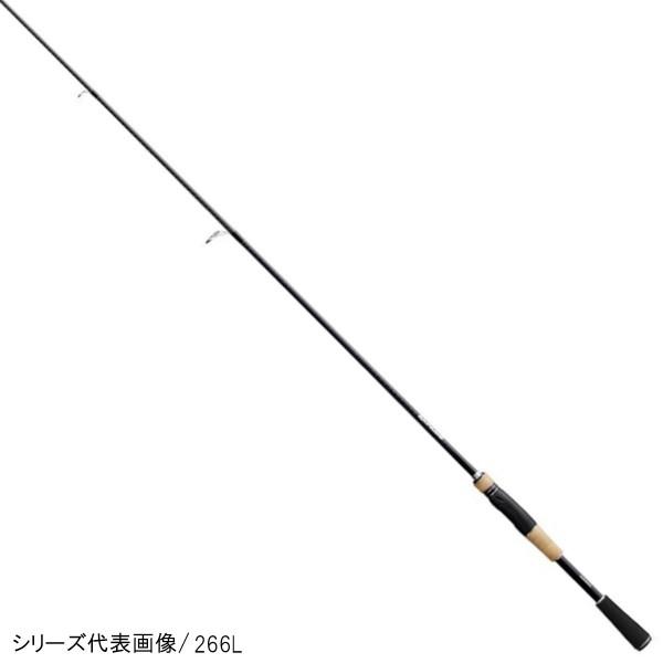 シマノ 17EXPRIDE 265ML2