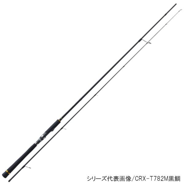 メジャーC クロステージ CRX-T802ML黒鯛