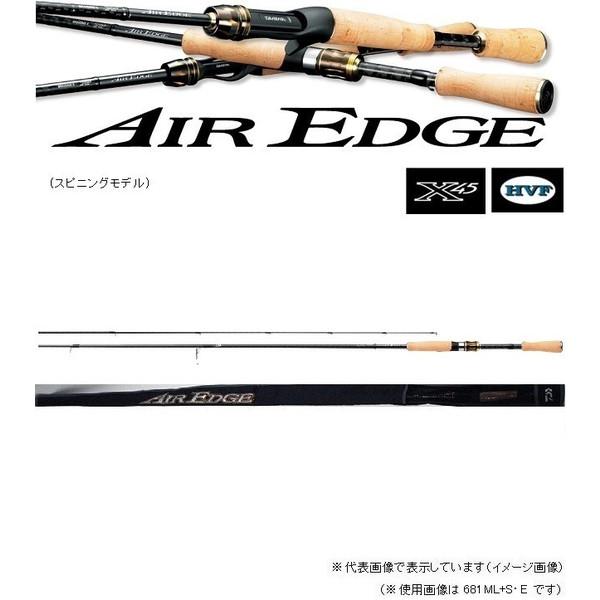 ダイワ AIREDGE 681ML+S・E