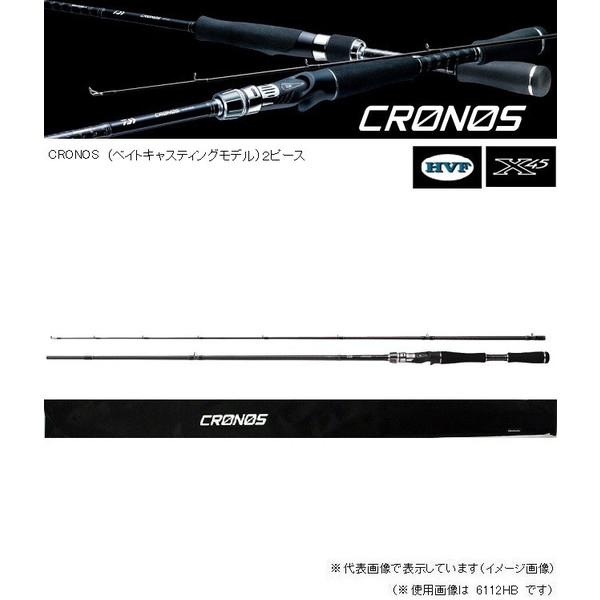 ダイワ CRONOS 6112HB