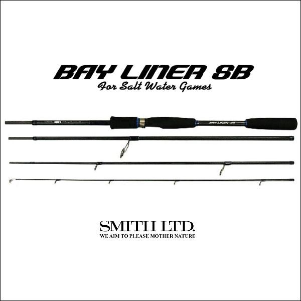 SMITH(史斯密)/Bayliner Marine SB BL-K86MP/SB