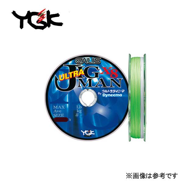 YGKよつあみ/ガリスウルトラジグマンX8(300m)3号【ライン】