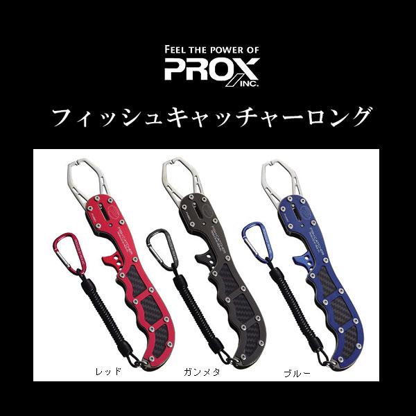 感应卡 (plox) /PX880G 鱼捕手长枪