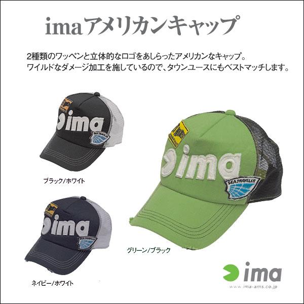 IMA (艾玛) / 美国帽