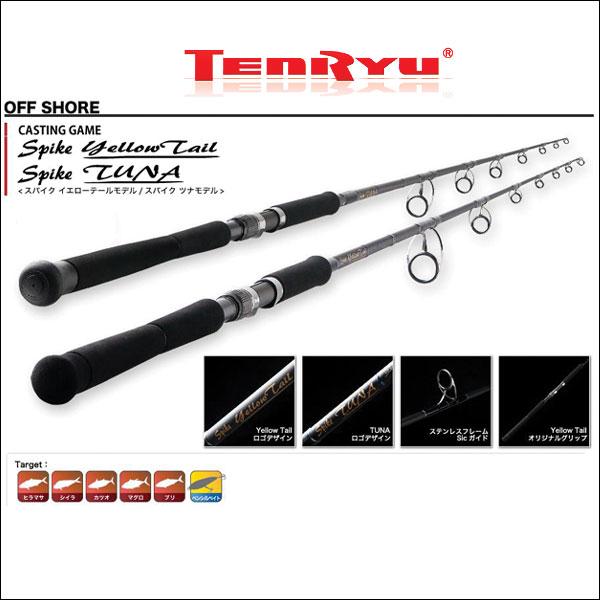 TENRYU(天龍)/スパイク TUNA SK832TN-HH