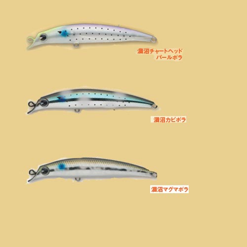ima(aima)/komomoII 90(共桃子II 90)涸沼布拉风彩色