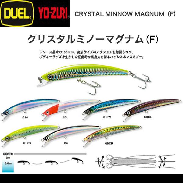 DUEL / Crystal Minnow Magnum (F)