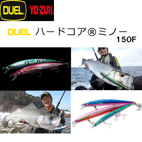 DUEL(deyueru)/她任何地方网不150F