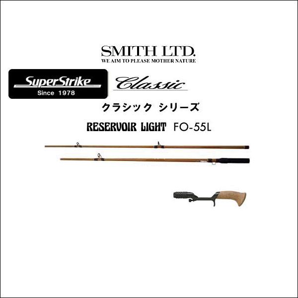 SMITH(史斯密)/超级市场好球古典FO-55L