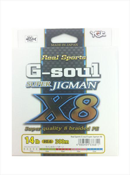 ライン ヨツアミ G-soul SPジグマンX8 300m14Lb(0.6)